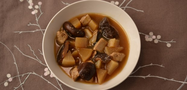 Vegan Braised Daikon, Chicken and Shiitake Mushroom Stew Recipe with Beyond Meat